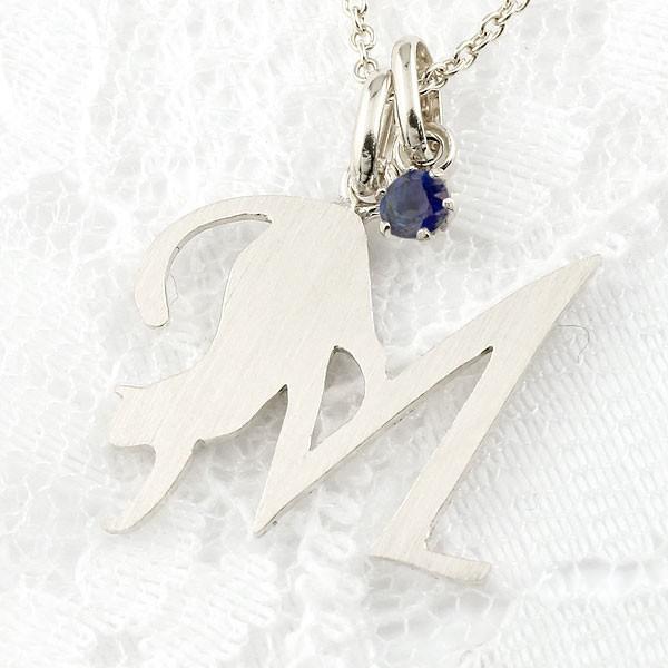イニシャル M 猫 ネックレス サファイア  ホワイトゴールドk10 ペンダント アルファベット ネーム ネコ ねこ 10金  ヘアライン仕上げ レディース チェーン 人気 9月誕生石