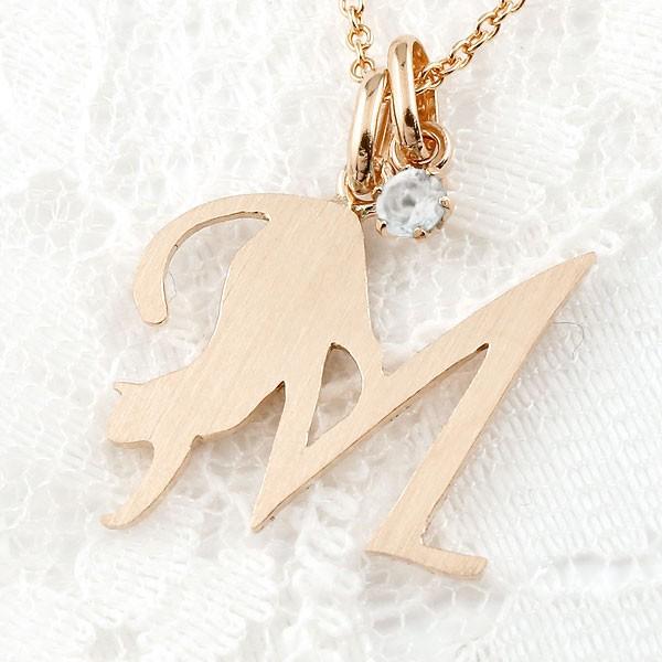 イニシャル M 猫 ネックレス ブルームーンストーン  ピンクゴールドk18 ペンダント アルファベット ネーム ネコ ねこ 18金  ヘアライン仕上げ レディース チェーン 人気 6月誕生石