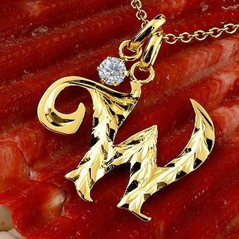 ハワイアンジュエリー イニシャル W ネックレス イエローゴールドk10 ペンダント ダイヤモンド アルファベット レディース チェーン 人気