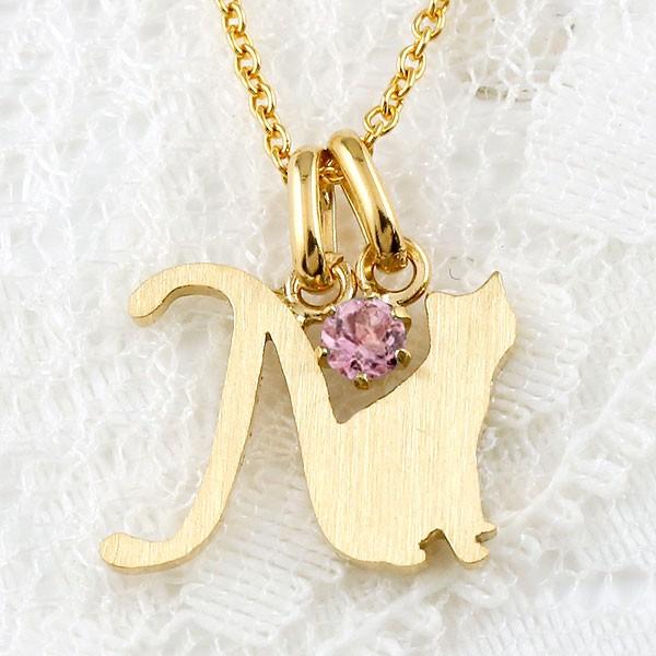 イニシャル N 猫 ネックレス ピンクトルマリン  イエローゴールドk18 ペンダント アルファベット ネーム ネコ ねこ 18金  ヘアライン仕上げ レディース チェーン 人気 10月誕生石