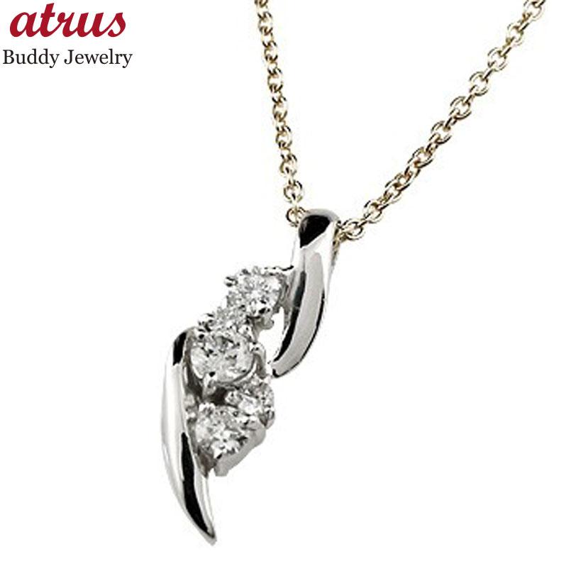 ダイヤモンド ペンダント ネックレス ダイヤ ホワイトゴールドk18 レディース チェーン 人気