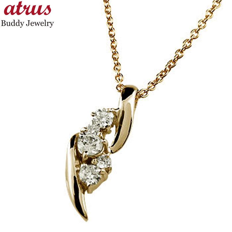 ダイヤモンド ペンダント ネックレス ダイヤ ピンクゴールドk18 レディース チェーン 人気