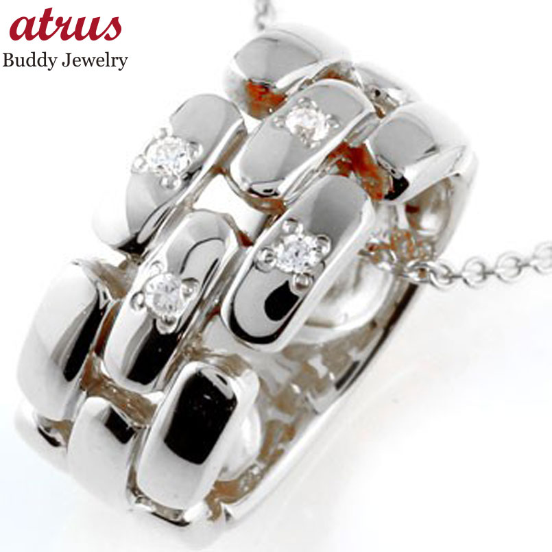 ダイヤモンド ネックレス プラチナ ペンダント ダイヤ リングネックレス メンズ チェーン 人気