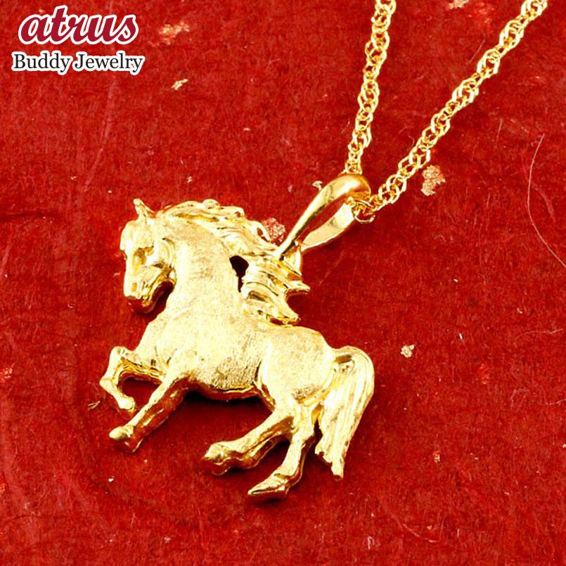 純金 24金 24k 馬 ホース ペンダント ネックレス 24金 k24