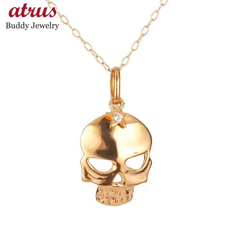 ネックレス ダイヤモンド 一粒 ダイヤ ピンクゴールド ペンダント メンズ チェーン 人気