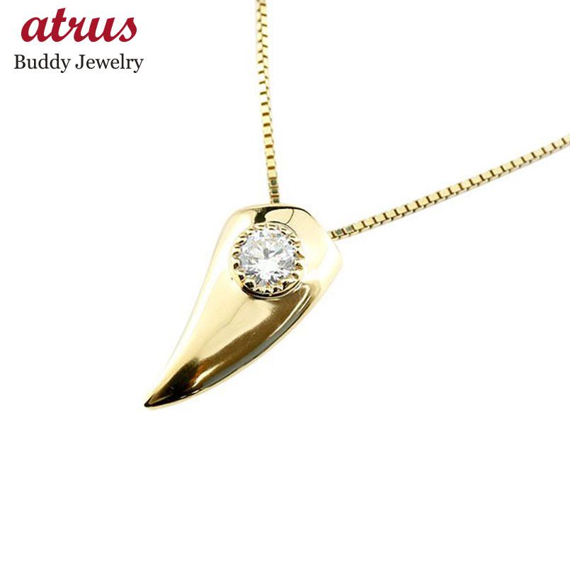 メンズ ペンダント イエローゴールドk10 ダイヤモンド クロー 爪 牙 ファング 大粒 一粒 10金 男性用 コントラッド 東京 CONTRAD TOKYO