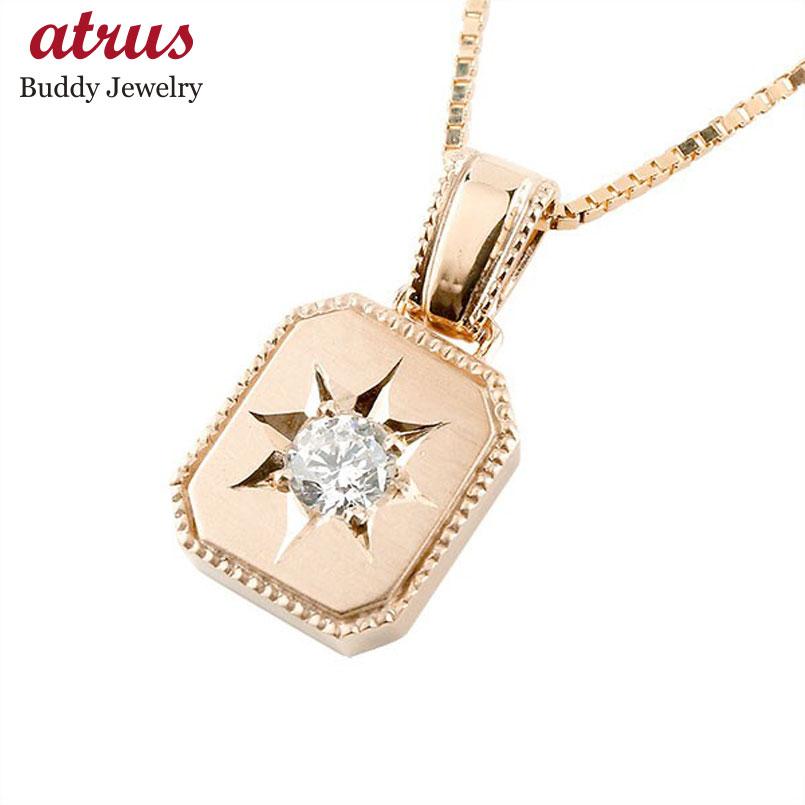メンズ ダイヤモンド ネックレス 一粒 ピンクゴールドk18 ダイヤ ペンダント 18金 チェーン 人気 ホーニング つや消し加工