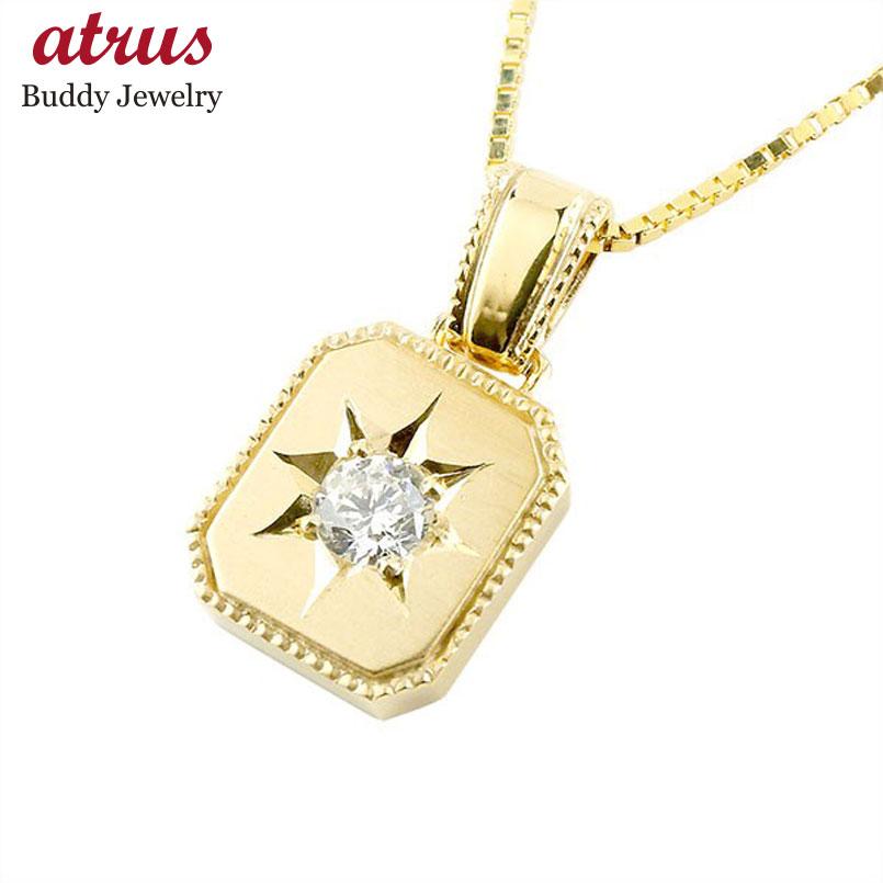 メンズ ダイヤモンド ネックレス 一粒 イエローゴールドk10 ダイヤ ペンダント 10金 チェーン 人気 ホーニング つや消し加工