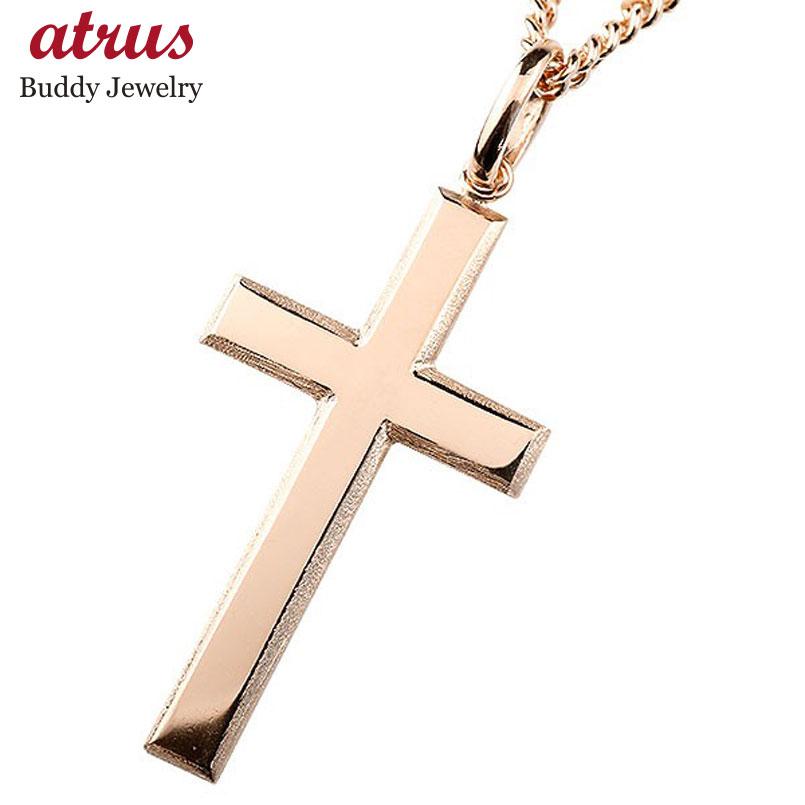 喜平用 メンズ クロス ネックレス ピンクゴールドK18 ペンダント 十字架 地金 18金 シンプル つや消し 男性用 キヘイチェーン 人気