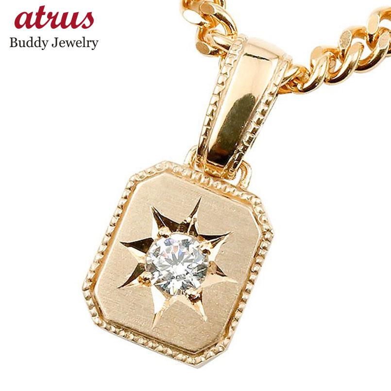 メンズ キュービックジルコニア ネックレス 一粒 ピンクゴールドk18 ダイヤ ペンダント 18金 チェーン 人気 ホーニング つや消し加工