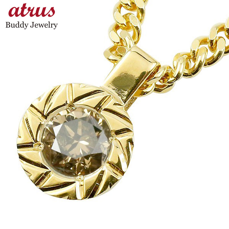 新作 喜平用 メンズ ブラウンダイヤモンド ネックレス 大粒 一粒 イエローゴールドK18 ペンダント 18金 男性用 キヘイチェーン 人気