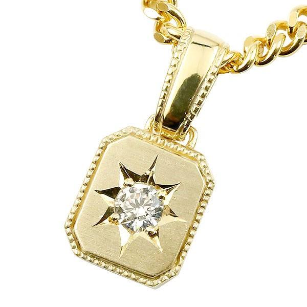 メンズ ダイヤモンド ネックレス 一粒 イエローゴールドk18 ダイヤ ペンダント 18金 チェーン 人気 ホーニング つや消し加工