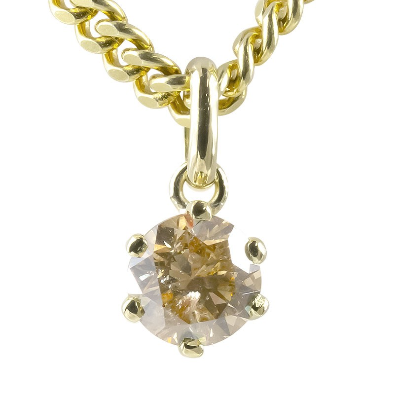 メンズネックレス イエローゴールドK18 ブラウンダイヤモンド 1ct 喜平用 キヘイ ペンダント ネックレス 18金 大粒 一粒 男性用 ダイヤ キヘイチェーン あすつく