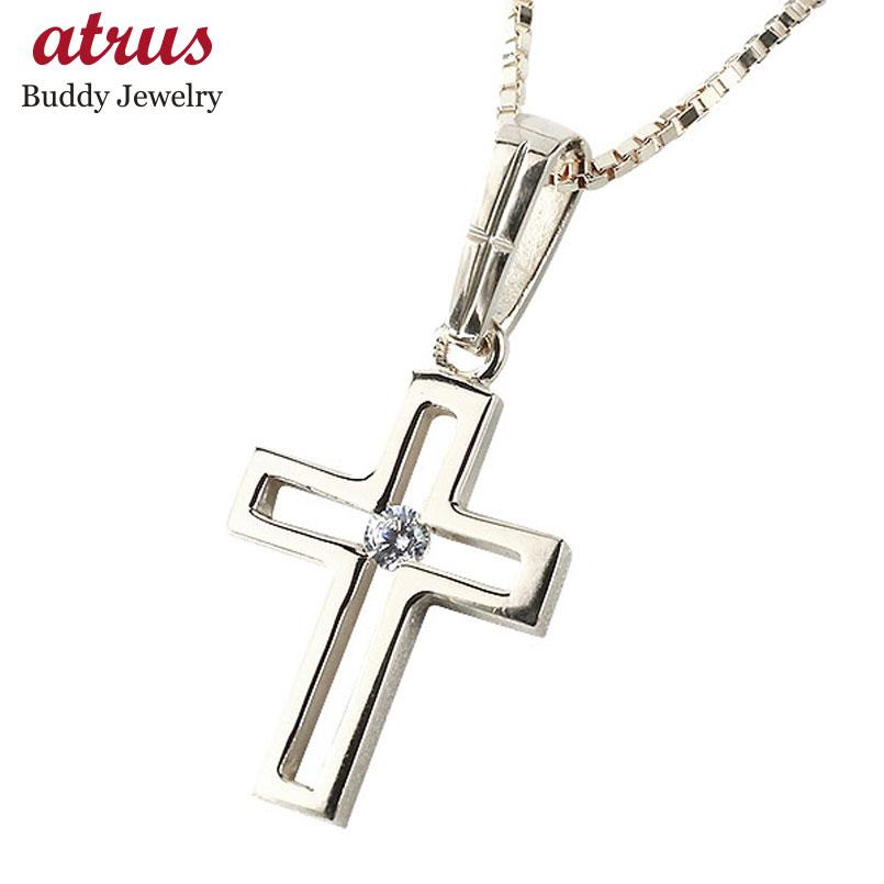メンズ  クロス ネックレス ホワイトゴールドk10 ペンダント ダイヤモンド 一粒 pt900 チェーン 十字架 人気 透かし コントラッド 東京