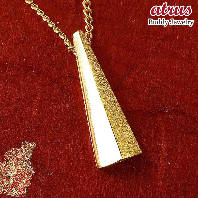 純金 メンズ ペンダント 24金 ゴールド 24K ネックレス k24 シンプル つや消し マット仕上げ