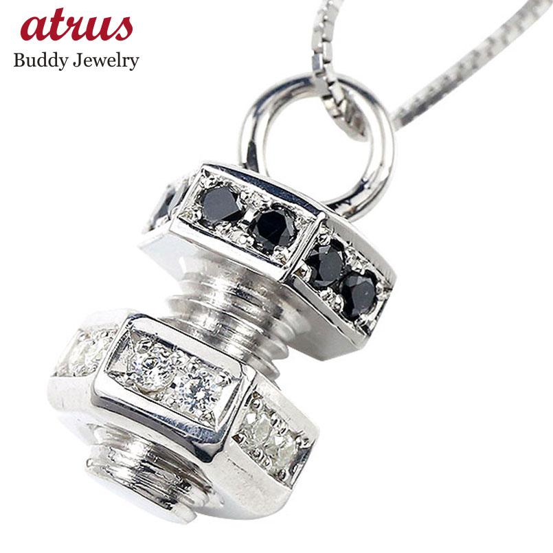 ネックレス シルバー ブラックダイヤモンド ダイヤモンド ペンダント k10 ボルト ナット チェーン 人気 宝石