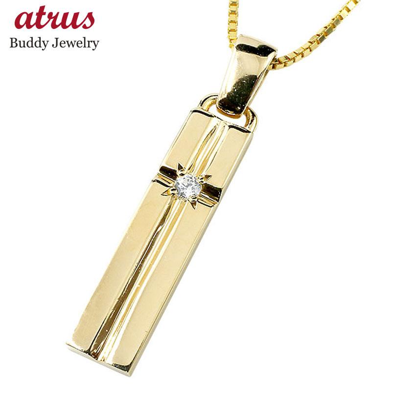 メンズ ネックレス イエローゴールドk18 クロス バーネックレス ダイヤモンド  一粒 ペンダント 18金 18k チェーン 地金 プレートネックレス