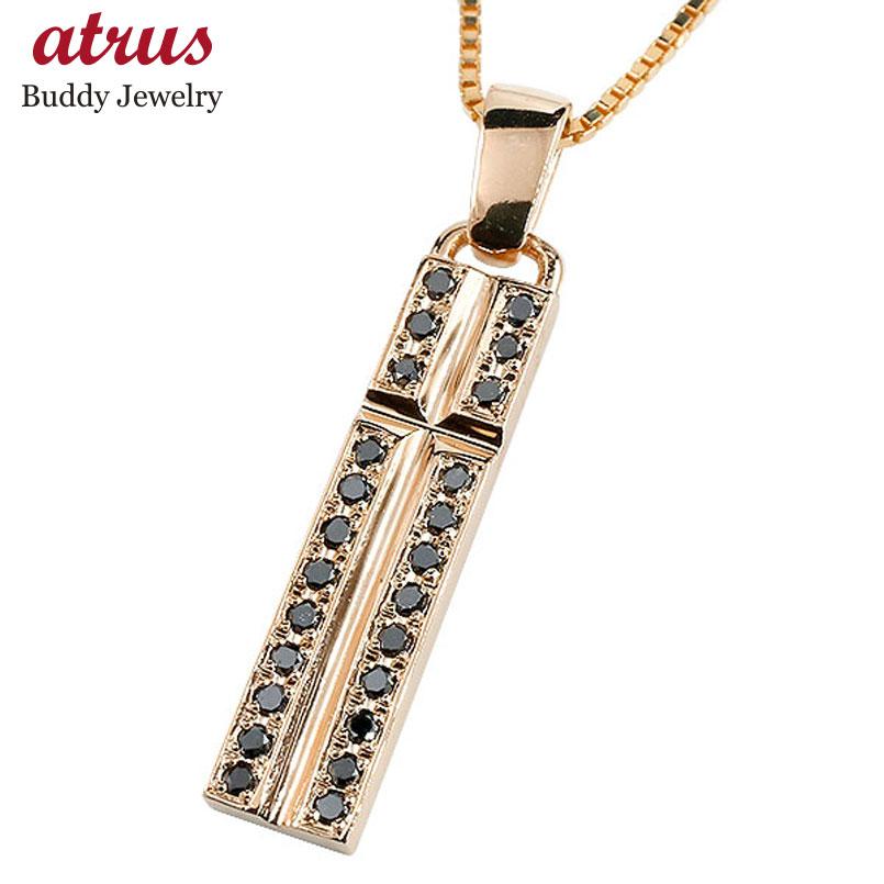 メンズ ネックレス ピンクゴールドk18 クロス バーネックレス ブラックダイヤモンド ダイヤ ペンダント 18金 18k チェーン 地金 プレートネックレス