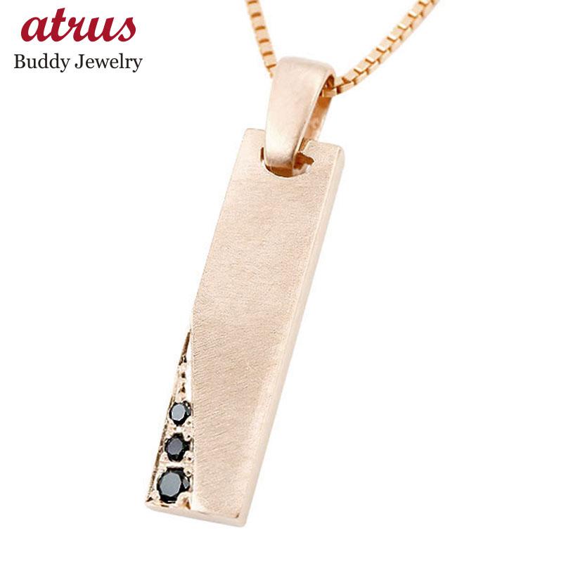 メンズ ネックレス ピンクゴールドk18 バーネックレス ダイヤモンド  ダイヤ ペンダント 18金 18k チェーン プレートネックレス ホーニング加工 つや消し