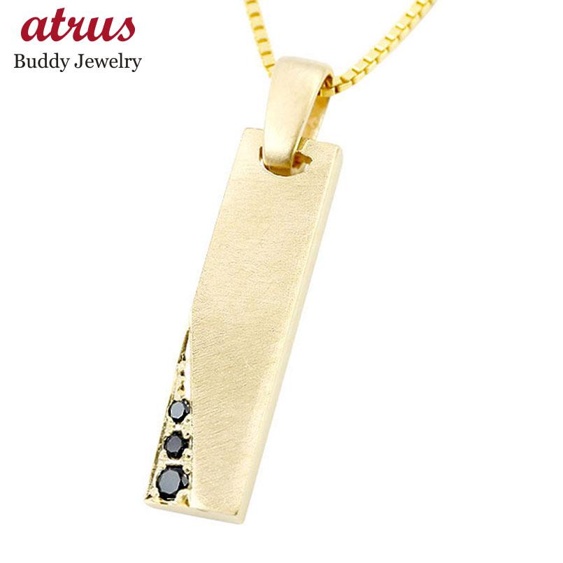 メンズ ネックレス イエローゴールドk10 バーネックレス ダイヤモンド ダイヤ ペンダント 10金 10k チェーン プレートネックレス ホーニング加工 つや消し
