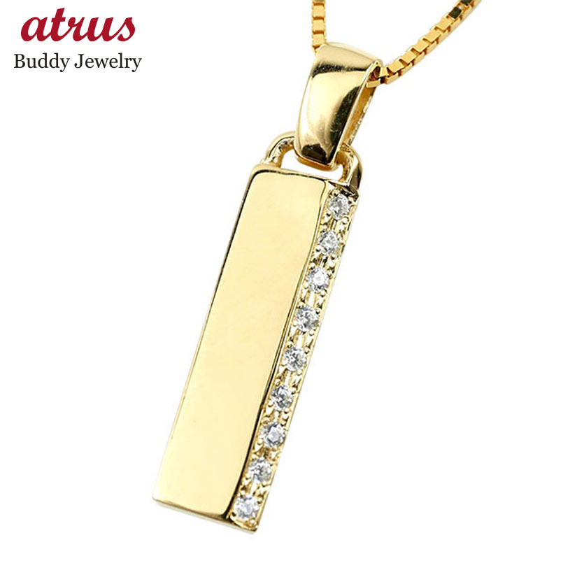 メンズ ネックレス イエローゴールドk10 バーネックレス ダイヤモンド  ダイヤ ペンダント 10金 10k チェーン プレートネックレス