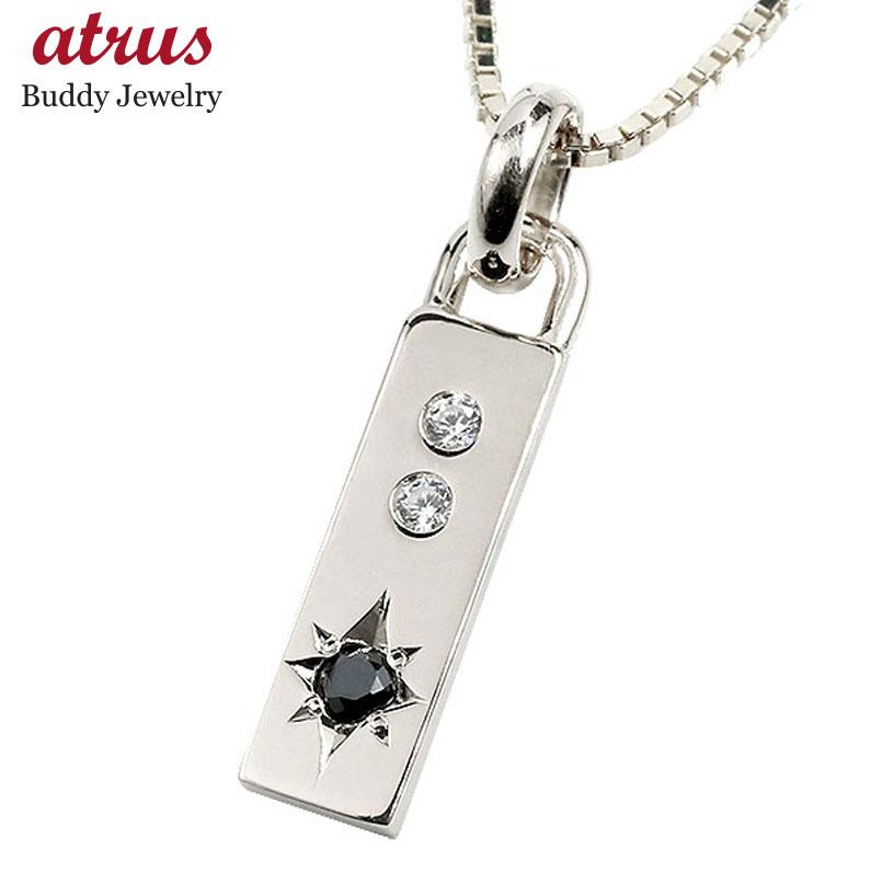 メンズ プラチナネックレス クロス バーネックレス ブラックダイヤモンド  ダイヤ ペンダント pt900 チェーン プレートネックレス