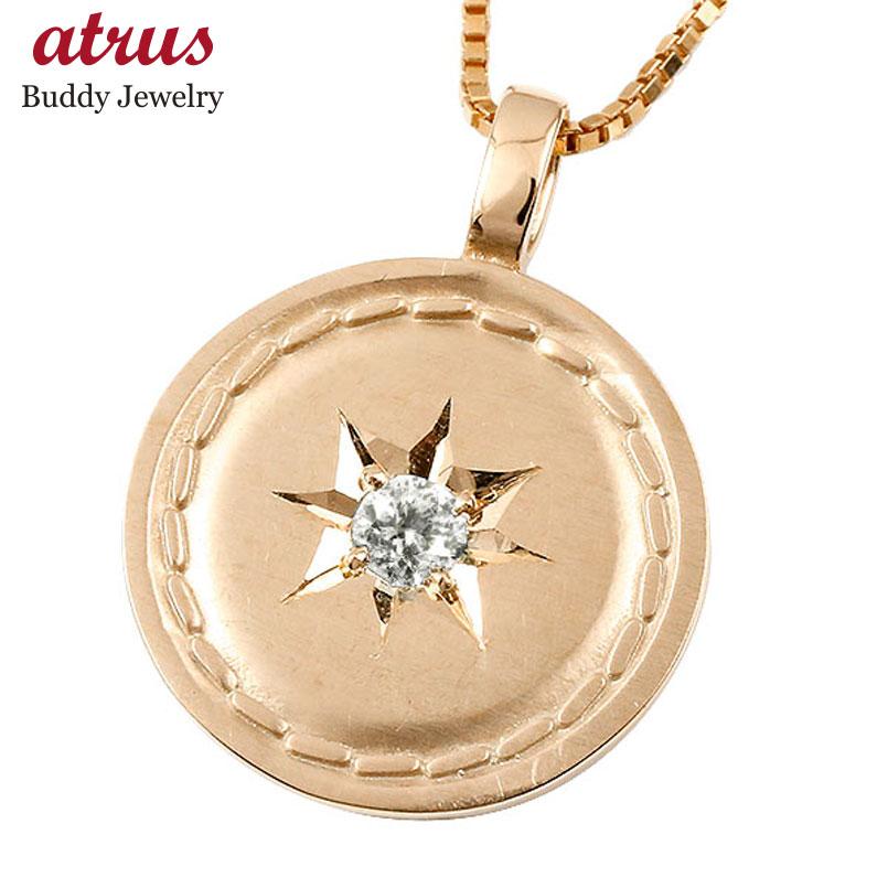 ネックレス メンズ ピンクゴールドk10 天然ダイヤモンド 一粒 ペンダント コイン プレート 10金 八咫鏡 チェーン 人気 夏