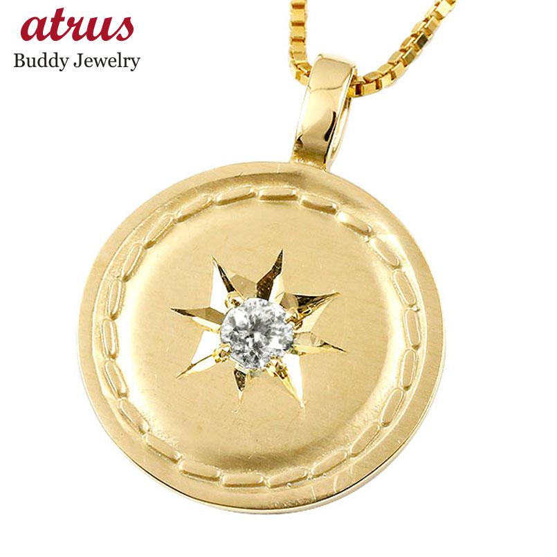 ネックレス メンズ イエローゴールドk18 天然ダイヤモンド 一粒 ペンダント コイン プレート 18金 八咫鏡 チェーン 人気 夏