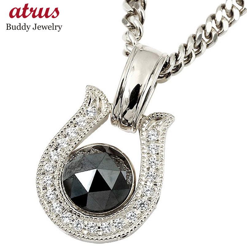 メンズ ネックレス ホワイトゴールドk10 喜平用 ブラックダイヤモンド 大粒 ダイヤモンド 馬蹄 ペンダント シンプル ホースシュー 蹄鉄 チェーン キヘイ 男性用