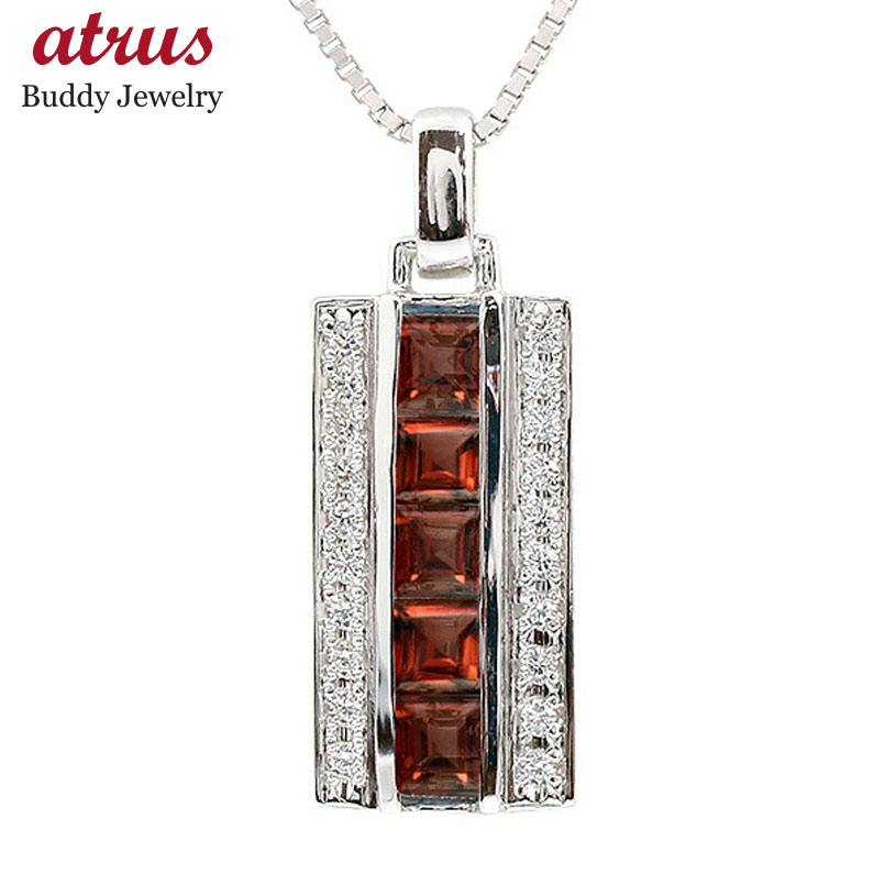 メンズ ネックレス シルバー925 ダイヤモンド ガーネット バーネックレス ペンダント sv925 チェーン 男性用 人気 宝石