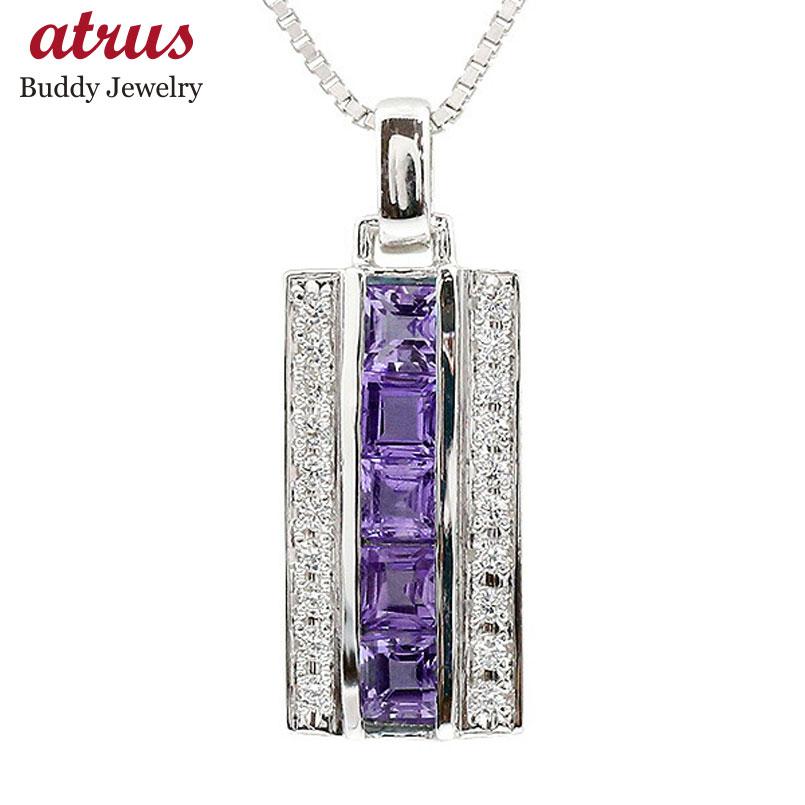 メンズ プラチナネックレス ダイヤモンド アメジスト バーネックレス ペンダント pt900 チェーン 男性用 人気 宝石