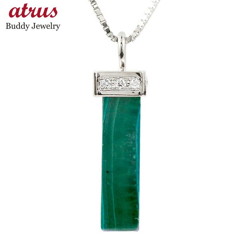 メンズ ネックレス シルバー925 マラカイト バーネックレス ペンダント sv925 チェーン 男性用 人気 宝石