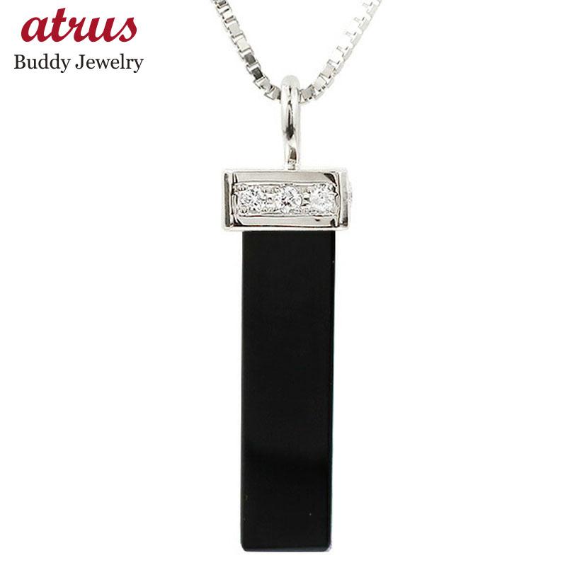 メンズ ネックレス シルバー925 オニキス バーネックレス ペンダント sv925 チェーン 男性用 人気 宝石