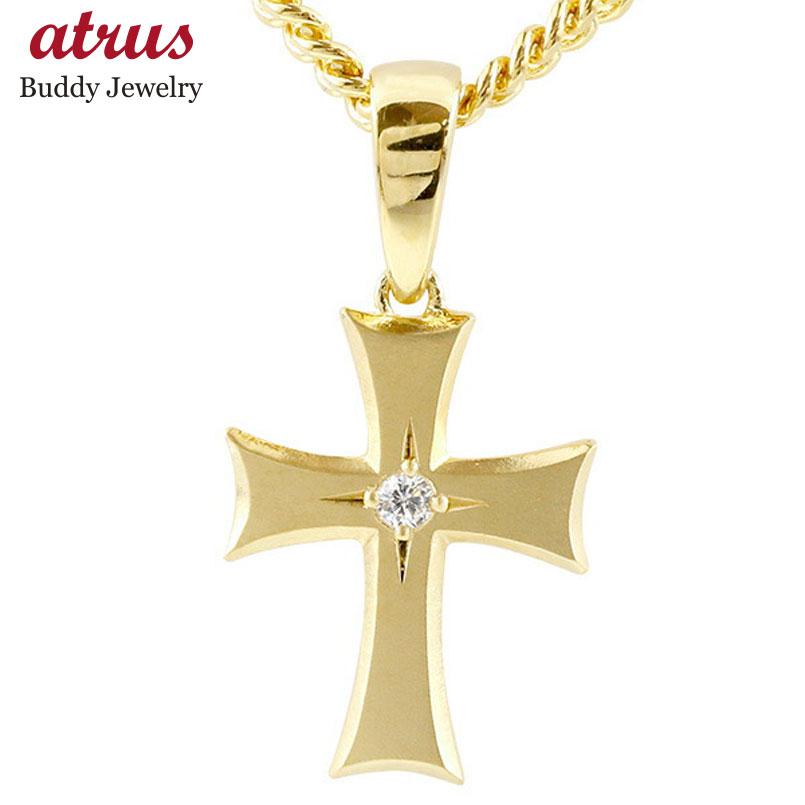 喜平用 メンズ ダイヤモンド クロス ネックレス イエローゴールドK10 ペンダント 十字架 つや消し 10金 シンプル ダイヤ 一粒 男性用 キヘイチェーン