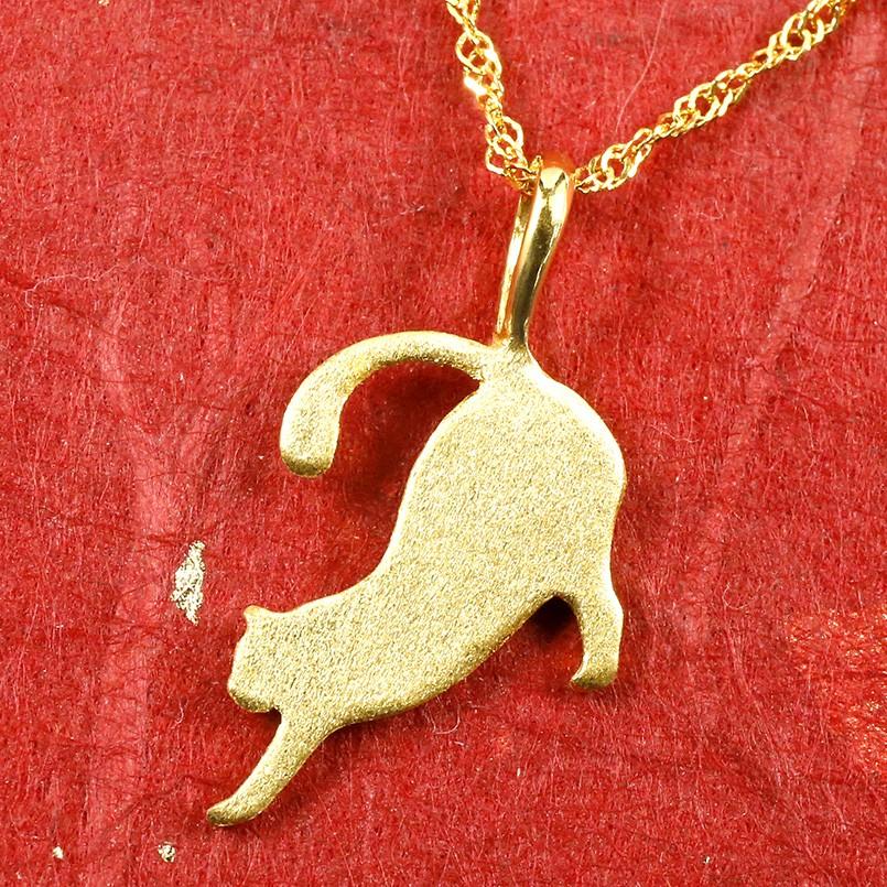 純金 24金 猫 24K ペンダント ネックレス 24金 k24 ねこ ネコ 猫モチーフ