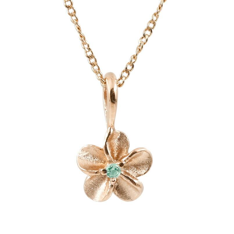 ハワイアンジュエリー ネックレス ピンクゴールドk18 エメラルド プルメリア チェーン ペンダント レディース 18金 花 フラワー
