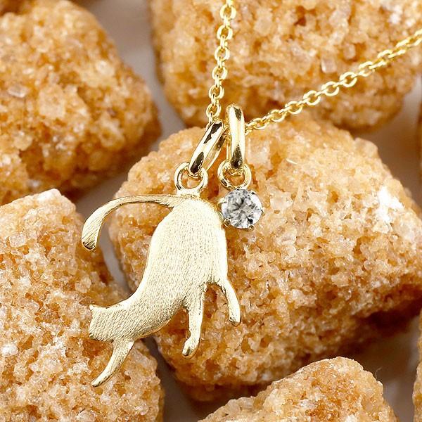 猫 ネックレス ダイヤモンド 一粒 ダイヤ ペンダント イエローゴールドk18 ネコ ねこ メンズ チェーン 人気