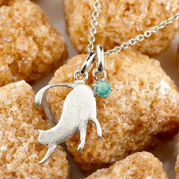 猫 ネックレス エメラルド 一粒 ペンダント ホワイトゴールドk10 ネコ ねこ 5月誕生石 メンズ チェーン 人気
