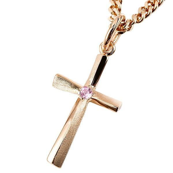 ネックレス メンズ 喜平用 キヘイ クロス ピンクサファイア ピンクゴールドK18 ペンダント 十字架 シンプル つや消し 男性用 キヘイチェーン