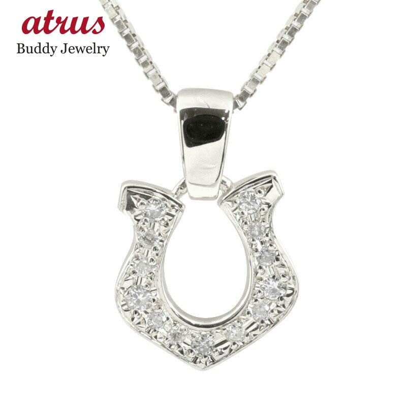 ネックレス ダイヤモンド 馬蹄 ホワイトゴールドk18 ペンダント 18金 チェーン ダイヤ 蹄鉄 バテイ ホースシュー レディース