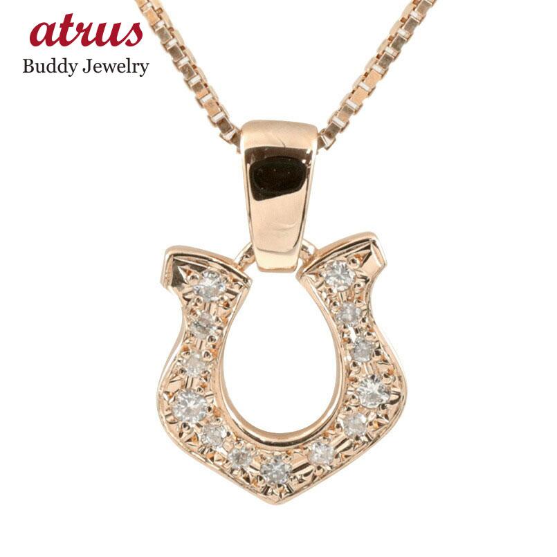 ネックレス ダイヤモンド 馬蹄 ピンクゴールドk18 ペンダント 18金 チェーン ダイヤ 蹄鉄 バテイ ホースシュー レディース