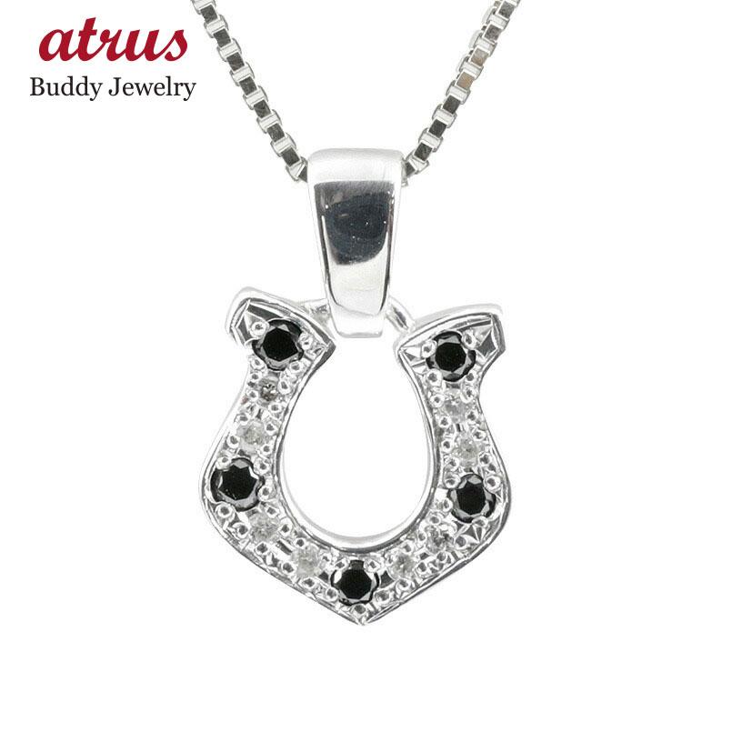 ネックレス ダイヤモンド 馬蹄 ホワイトゴールドk10 ペンダント チェーン ダイヤ 蹄鉄 バテイ ホースシュー メンズ