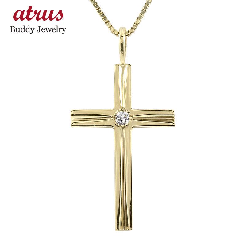 ネックレス メンズ ダイヤモンド イエローゴールドk18 クロス ペンダント チェーン ダイヤ 一粒 十字架 男性用 シンプル 人気