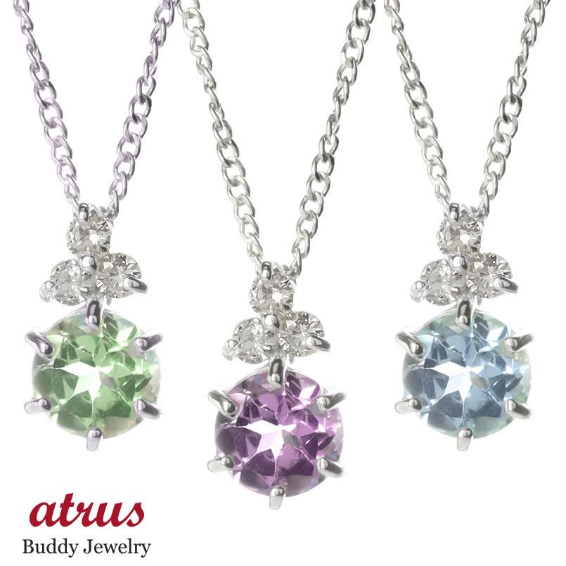 ネックレス 選べる天然石 ダイヤモンド ホワイトゴールドk10 レディース ペンダント チェーン 人気 宝石