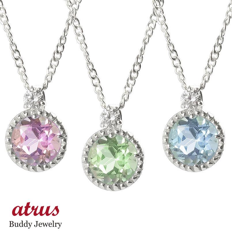 ネックレス 選べる天然石 ダイヤモンド レディース ペンダント チェーン 人気 宝石