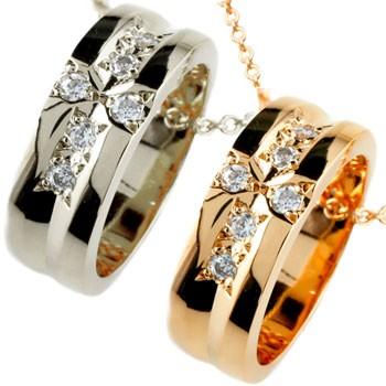 ペアネックレス クロス ダイヤモンド ネックレス ペンダント ピンクゴールドk18 ホワイトゴールドk18 ダイヤ リングネックレス チェーン 人気
