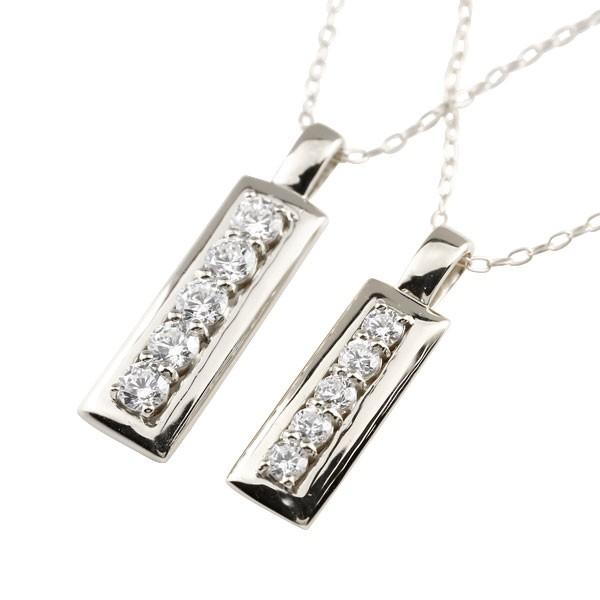 天然ダイヤモンド ネックレス ホワイトゴールドk18 ペンダント チェーン 人気 4月誕生石 18金