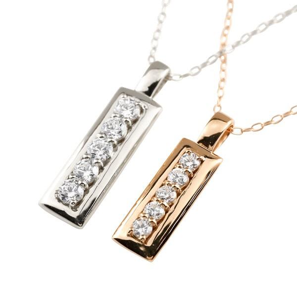 天然ダイヤモンド ネックレス ホワイトゴールドk18 ペンダント チェーン 人気 4月誕生石 pt900
