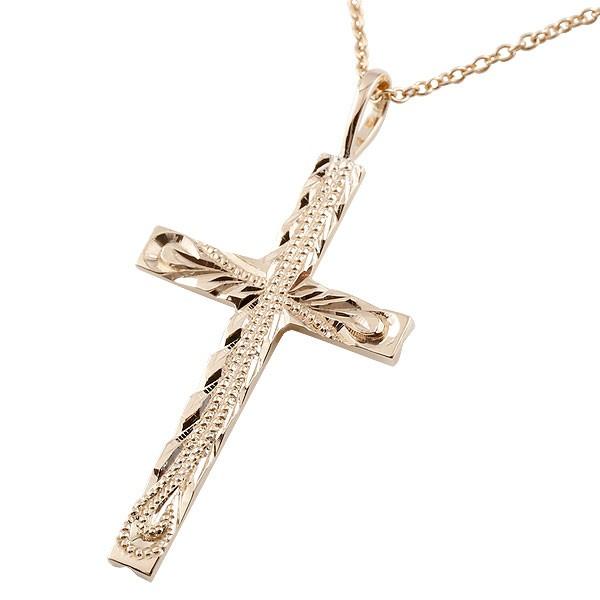 メンズ ハワイアンジュエリー クロス ピンクゴールドk18 ペンダント ネックレス 十字架 ミル打ちデザイン チェーン 人気