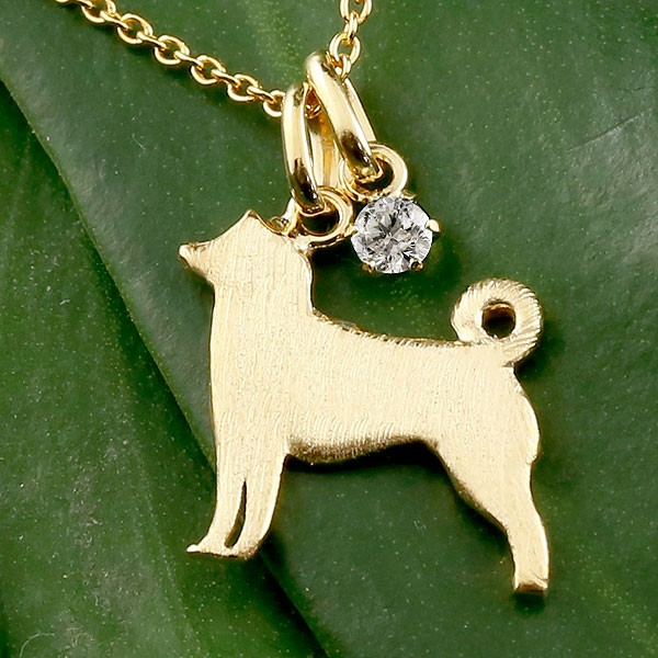 犬 ネックレス 一粒 ペンダント 犬モチーフ チェーン 人気